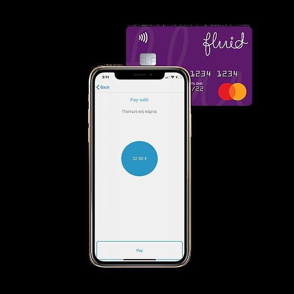 Αποδοχή καρτών απο κινητό