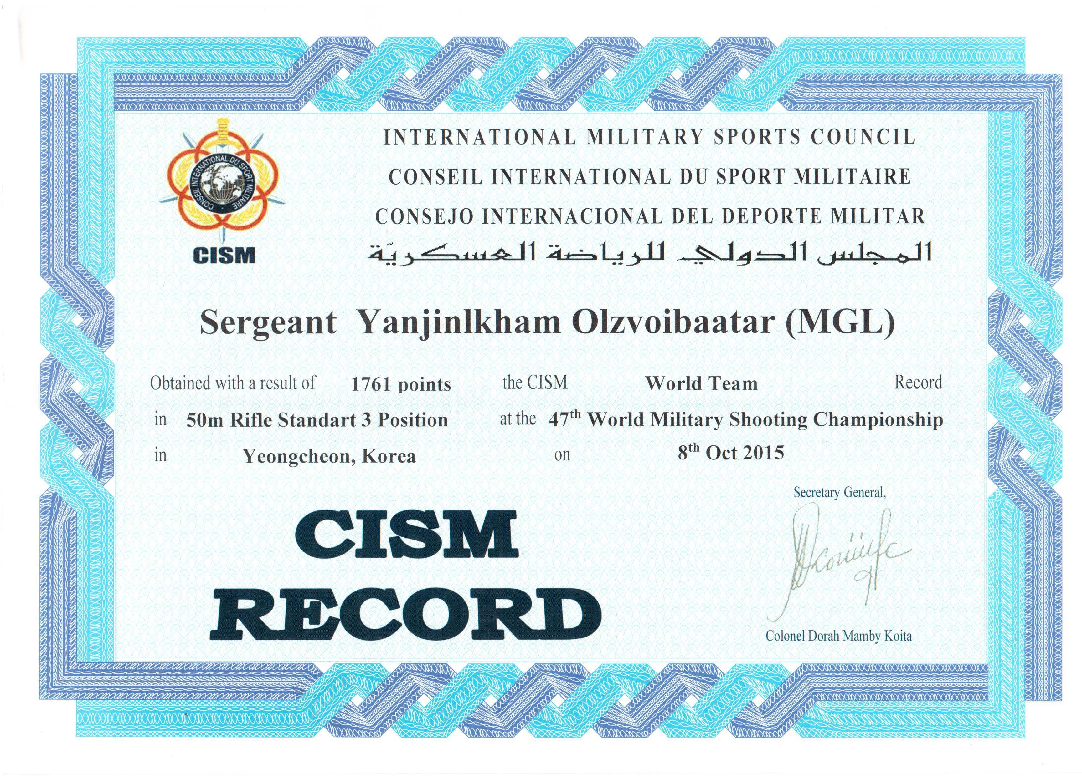 CISM Record О.Янжинлхам
