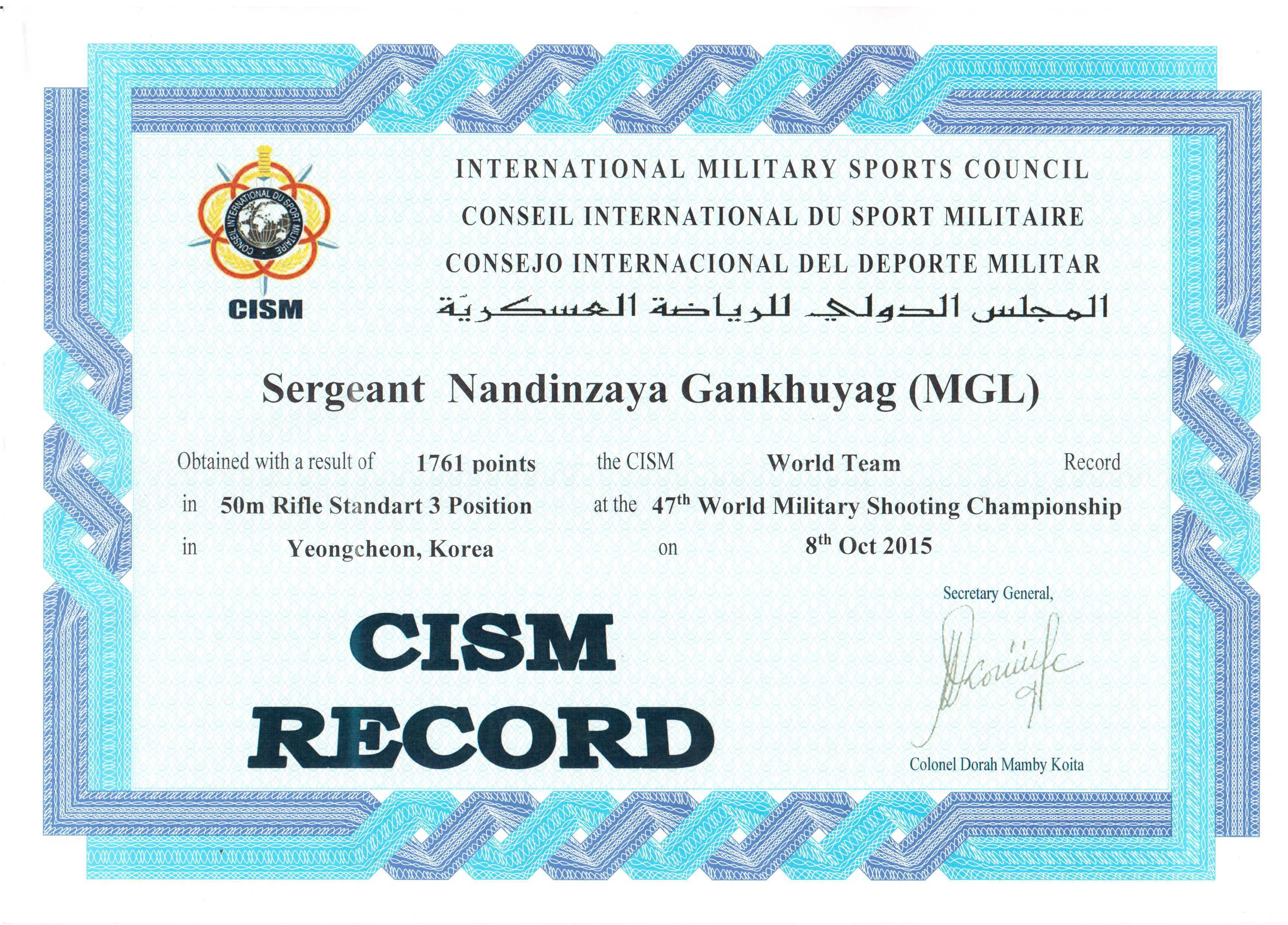 CISM Record Г.Нандинзаяа