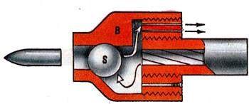 3. Дуу намсгагч 1.jpg