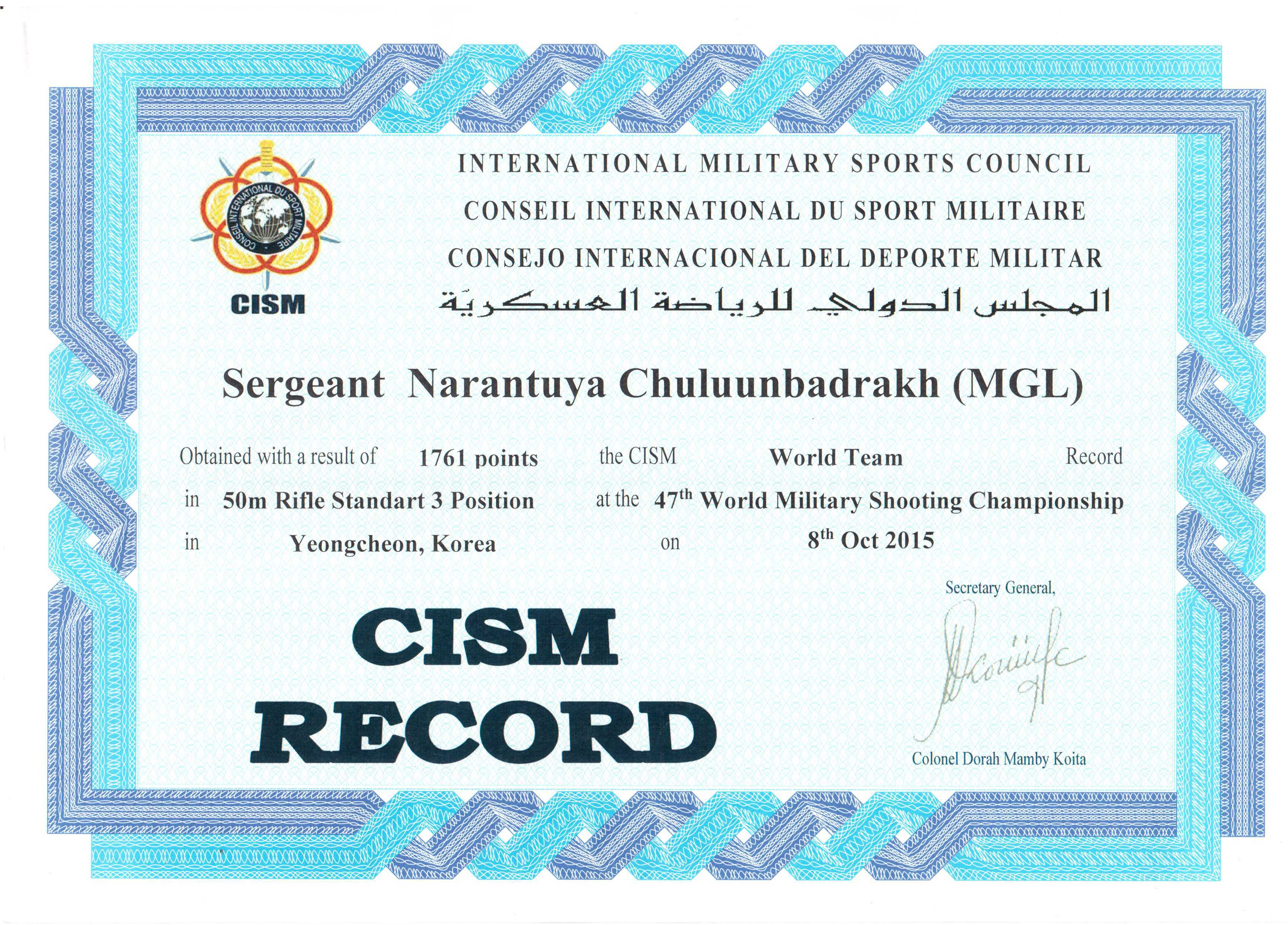 CISM Record Нарантуяа