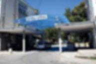 Cuprija bolnica.jpg