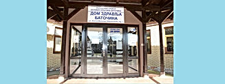DZBatocina.jpg