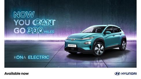 Hyundai - Kona Electric