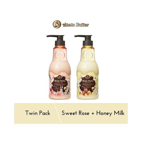 Sweet Rose+ Honey Milk