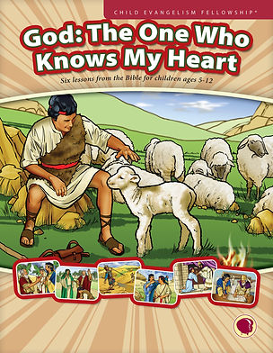 God-The One Who Knows My Heart.jpg