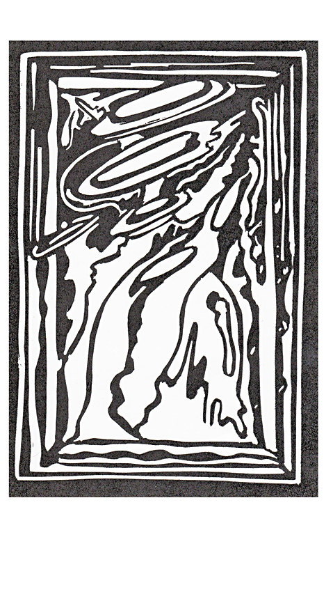 DOOR 7.
