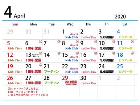 4月カレンダーです!