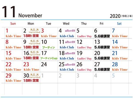 11月カレンダー&イベント告知