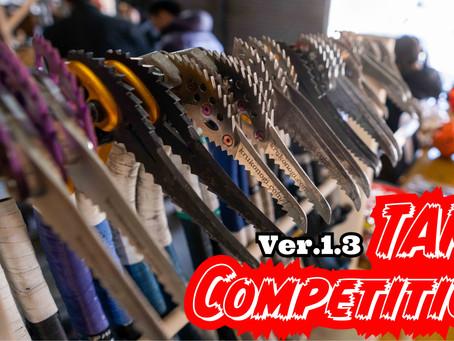TARA Competition Ver.1.3