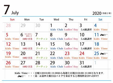 7月カレンダー!