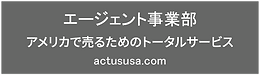 Actus-Banner2_agent.png