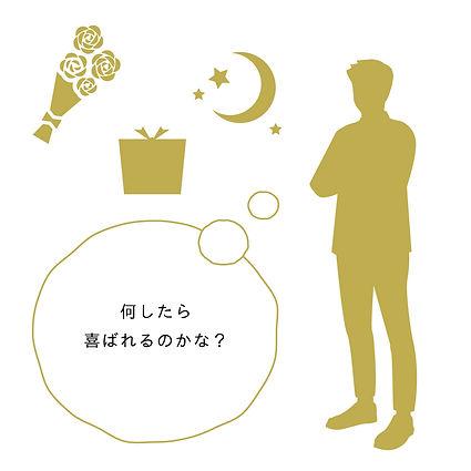 HP用画像-02.jpg
