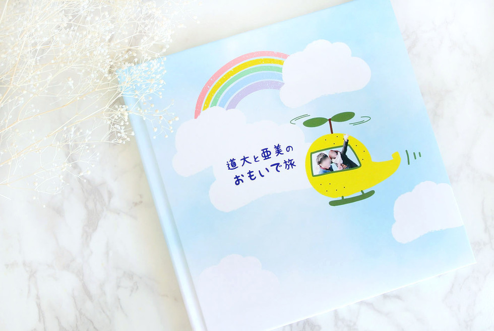 pb_mizutani1_m.jpg