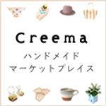 Hearko Creema