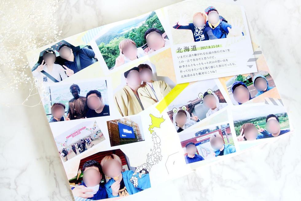 pb_kikuchi3_m_edited.jpg