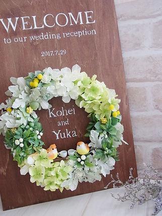 welcome_yuka3.jpg