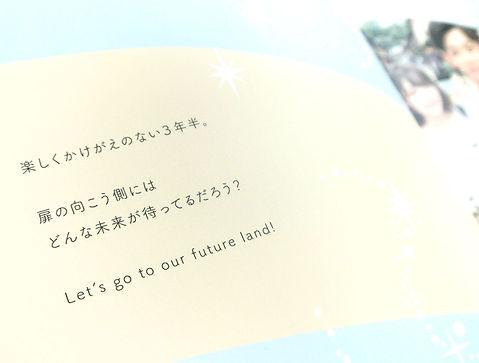 pb_saito3.jpg