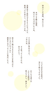 Hearko 向き愛WORKBOOK カップル 夫婦 おうち時間