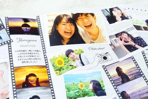 pb_horiuchi16.jpg