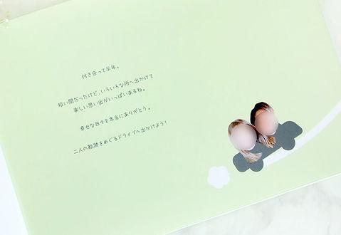 プロポーズや結婚記念日にオーダーメイドのフォトブック・アルバムをプレゼントするならHearkoの結BOOK