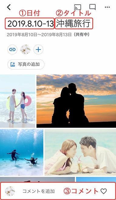 プロポーズや結婚記念日にプレゼントするならHearkoのオーダーメイドフォトブックアルバム「結BOOK」