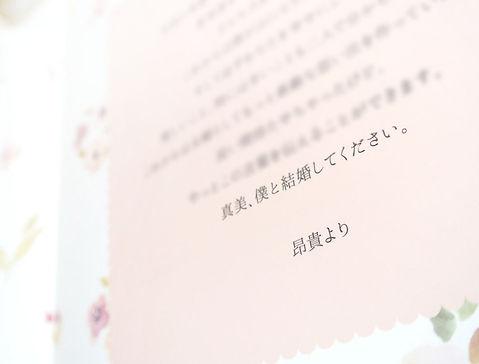 igarashi_web13-2.jpg