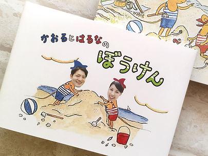 Hearko プロポーズ フォフォトブック アルバム プレゼント サプライズ 指輪以外