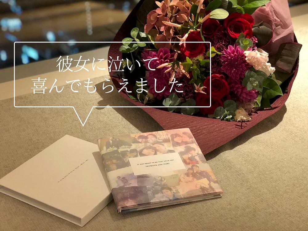 Hearko オーダーメイドギフト プロポーズ