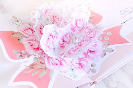 プロポーズや結婚記念日にプレゼントするならオーダーメイドのフォトブック・アルバム【結BOOK】飛び出す花束