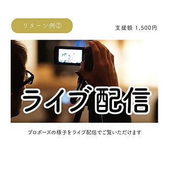 HP用画像-04.jpg