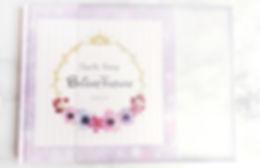 album_setoguchi.jpg