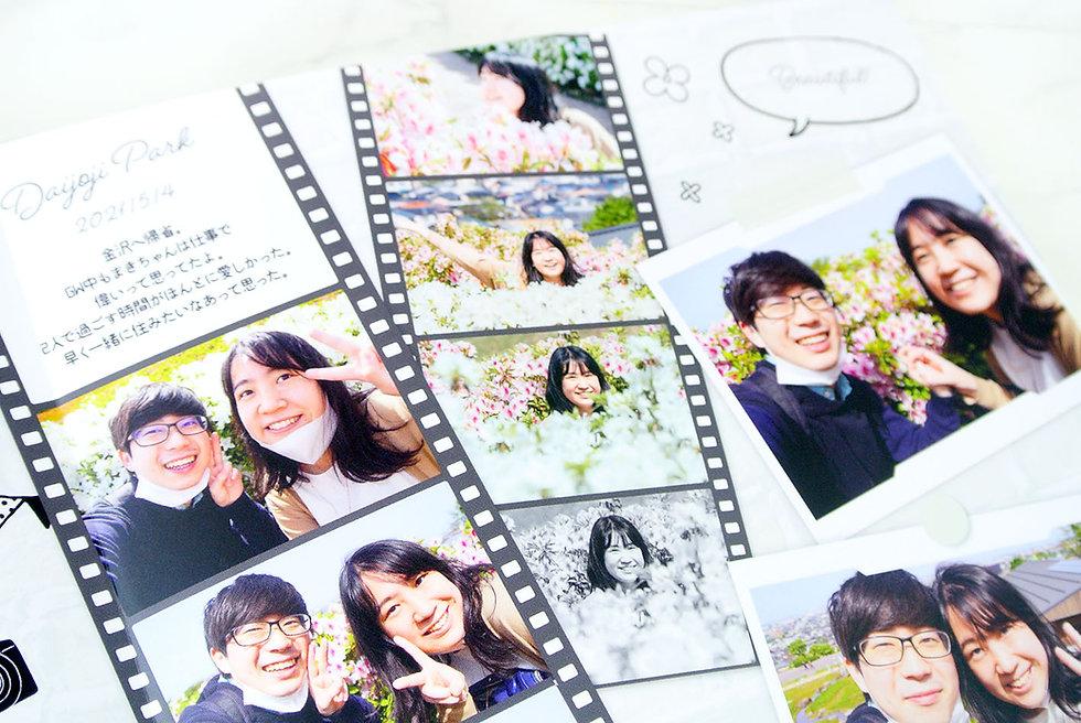 pb_horiuchi17.jpg
