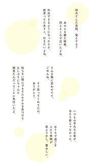 Hearko 向き愛WORKBOOK