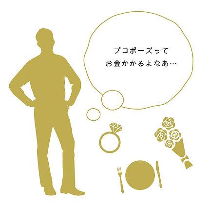 HP用画像-01.jpg