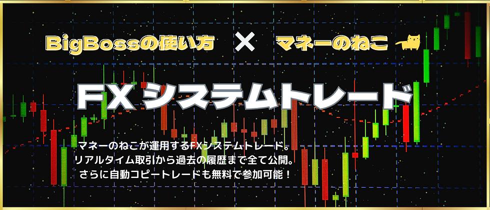 バイナンスのコピーのコピーのコピー (2).png