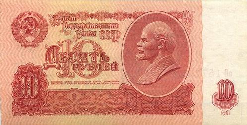 Облигация 10 рублей 1954 г., СССР