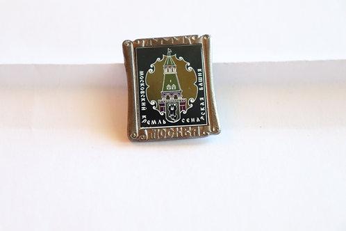 Значок г. Москва, СССР, зеркальный