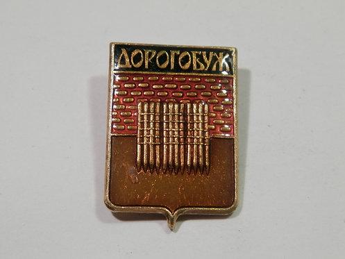 Значок г. Дорогобуж