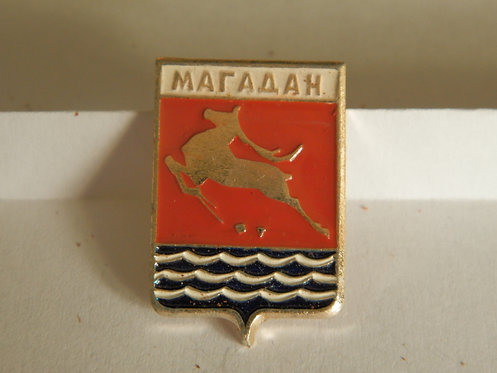 Значок г. Магадан, СССР