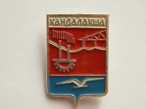 Значок  г. Кандалакша