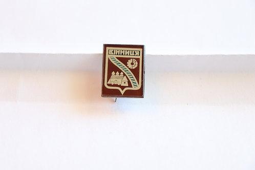 Значок г. Винница, СССР, зеркальный