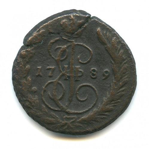 1 копейка 1789 г., ЕМ, Екатерина II.