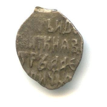Копейка. Совместное правление Иоанна и Петра (регенство Софьи), до 1696 г.