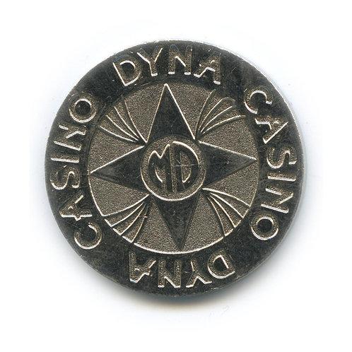 Жетон игральный «Dyna Casino