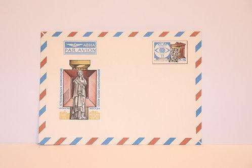 Конверт Авиа. с ОМ. PAR AVION. Конференция Международного Совета музеев. 1977 г.