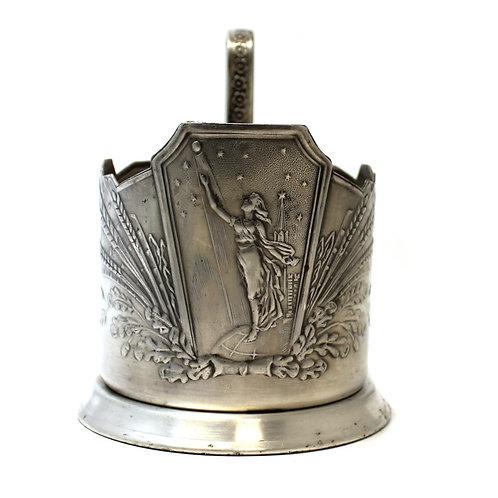 Подстаканник «К звездам» (мельхиор, Мстера, серебрение) СССР