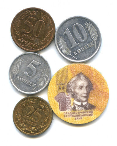 Набор монет Приднестровья