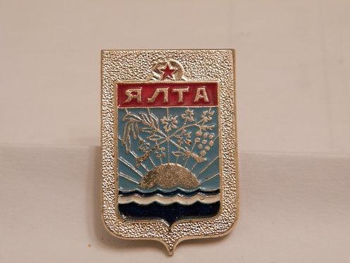 """Значок """"Ялта"""", СССР"""