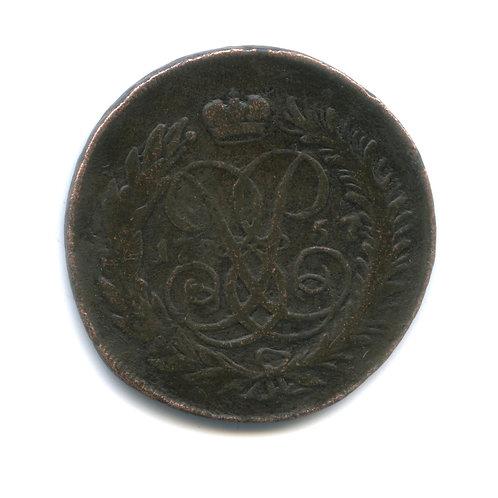 2 копейки 1757 г. (перечекан) Екатерина II